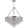 This item: Hopewell Polished Chrome Eight-Light Chandelier with Clear Crystal