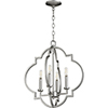 This item: Carnegie Brushed Nickel 18-Inch Four-Light Pendant