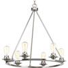 This item: P400015-009: Debut Brushed Nickel Six-Light Chandelier