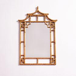 Item Camden Gold Pagoda Mirror