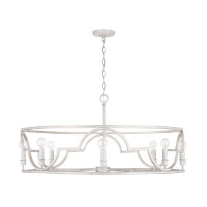 Demi Winter White Eight-Light Pendant
