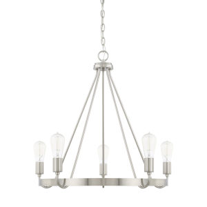 HomePlace Tanner Brushed Nickel 27-Inch Five-Light Chandelier