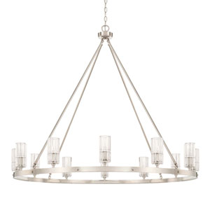 Sloane Polished Nickel 12-Light Chandelier