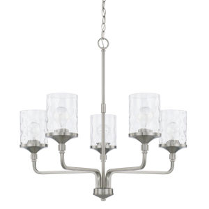 HomePlace Colton Brushed Nickel 28-Inch Five-Light Chandelier
