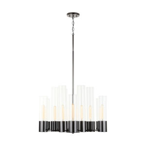 Logan Black Chrome 12-Light Chandelier