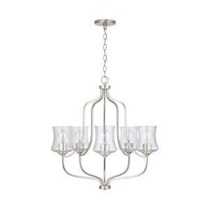 HomePlace Reeves Brushed Nickel Five-Light Chandelier with Clear Seeded Glass