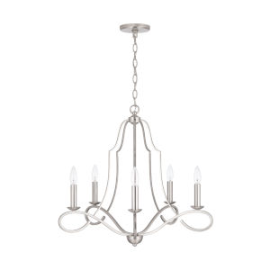 HomePlace Cameron Brushed Nickel Five-Light Chandelier
