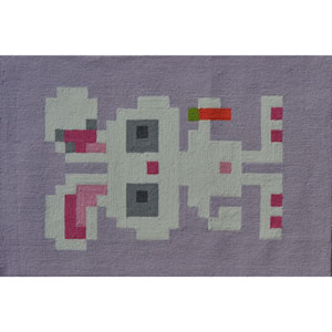 Pixel Bunny Gray and Pink Rectangular: 2 Ft. 8-inch x 4 Ft. 8-inch Area Rug