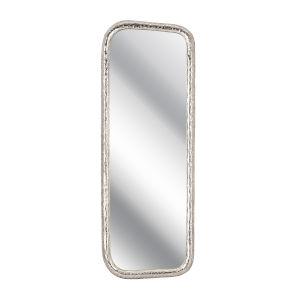 SG Fiora Silver Wall Mirror