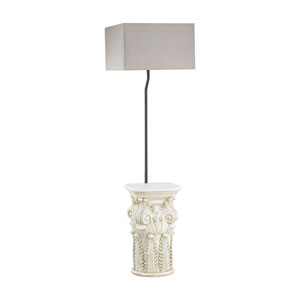 Patras Antique White LED Outdoor Floor Lamp