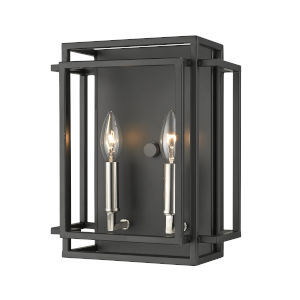 Titania Black and Brushed Nickel Two-Light Bath Vanity