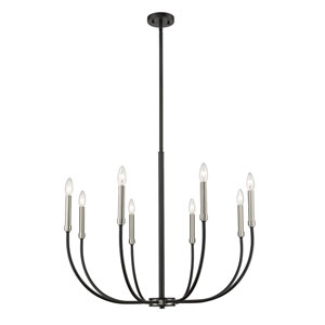 Haylie Matte Black and Brushed Nickel Eight-Light Chandelier