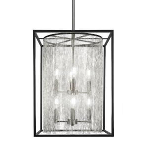 Cadina Matte Black and Brushed Nickel 17-Inch Eight-Light Chandelier