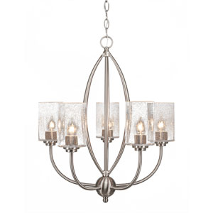 Marquise Brushed Nickel Five-Light Chandelier with Clear Bubble Glass