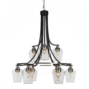 Paramount Matte Black and Brushed Nickel Nine-Light 30-Inch Chandelier with Clear Bubble Glass
