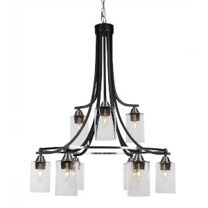 Paramount Matte Black and Brushed Nickel Nine-Light 29-Inch Chandelier with Clear Bubble Glass