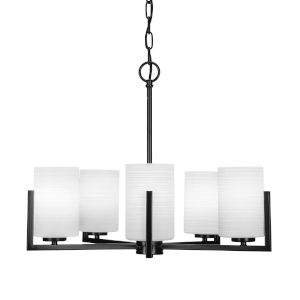 Atlas Matte Black 20-Inch Five-Light Chandelier