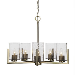 Atlas New Age Brass 20-Inch Five-Light Chandelier with Clear Bubble Glass