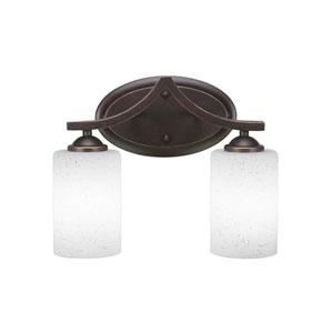 Zilo Dark Granite Two-Light Bath Vanity with White Muslin Glass