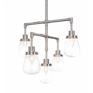 Meridian Brushed Nickel Five-Light Chandelier with Clear Bubble Glass