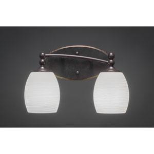 Capri Dark Granite Two-Light Bath Bar w/ 5-Inch White Linen Glass