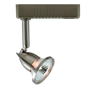 H Type Mini Deco Series Satin Chrome 3-Inch One-Light Low Voltage Track Head