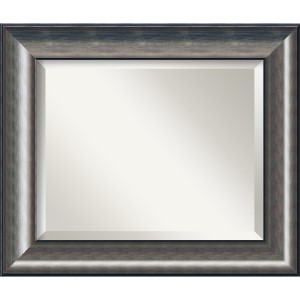 Quicksilver Burnished Silver Medium Rectangular Mirror