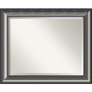 Quicksilver Burnished Silver Large Rectangular Mirror
