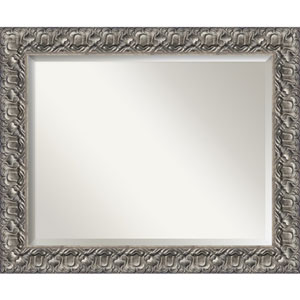 Silver Large Luxor Wall Mirror