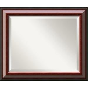 Cambridge Mahogany Medium Mirror