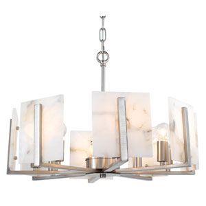 Halo Antique Silver Eight-Light Chandelier