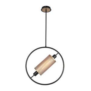 Seamore Black 19-Inch One-Light Mini Pendant