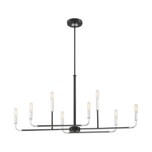 Percy Chrome and Black 12-Inch Eight-Light Chandelier