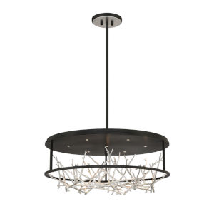 Aerie Black and Silver Seven-Light Round LED Chandelier