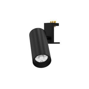 Mucci Matte Black 8W LED Adjustable Spotlight