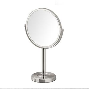 Latitude II Table Mirror Satin Nickell