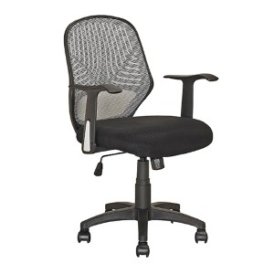 Workspace Black 36.5-Inch High Swivel Office Chair