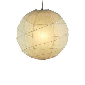 Orb Natural Tan One-Light Small Globe Pendant