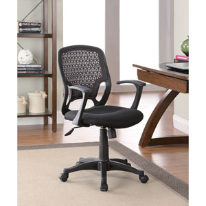 Black Contemporary Mesh Office Chair with Adjustable Seat Height