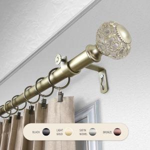 Elsie Gold 160-240 Inch Curtain Rod