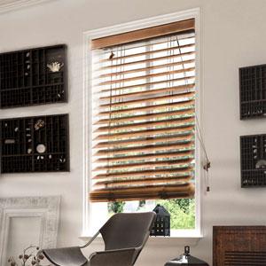 Horizontal Venetian 39-Inch x 64-Inch Simply Brown Faux Wood Blind