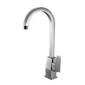 Brushed Nickel Gooseneck Single Hole Bathroom Faucet