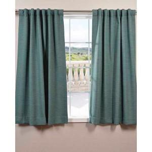 Jadite Green 63 x 50-Inch Bellino Blackout Curtain Single Panel