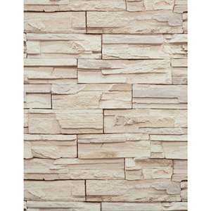 Modern Rustic Vanilla White, Tan, Dark Brown and Slate Wallpaper