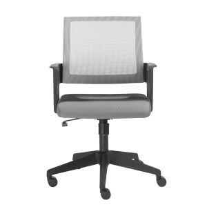 Maska Gray 26-Inch Office Chair