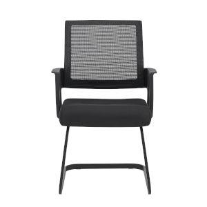 Maska Black 22-Inch Visitor Chair