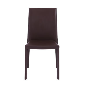 Hasina Brown 19-Inch Stacking Side Chair, Set of 4