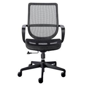 Megan Black 22-Inch Office Chair