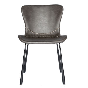 Loring Dark Gray 20-Inch Side Chair, Set of 2