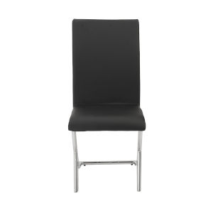 Cordelia Black 17-Inch Side Chair, Set of 2
